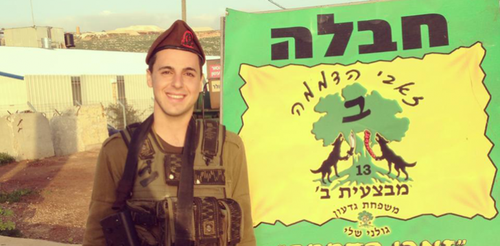 A scholarship fund specifically designed for former lone soldiers studying at Tel Aviv University, both at the BA and MA levels