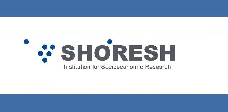 The Shoresh institution