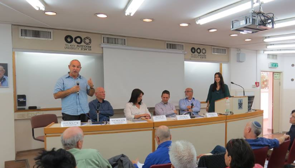 Discussion: Local Government in Israel - Who Serves You?