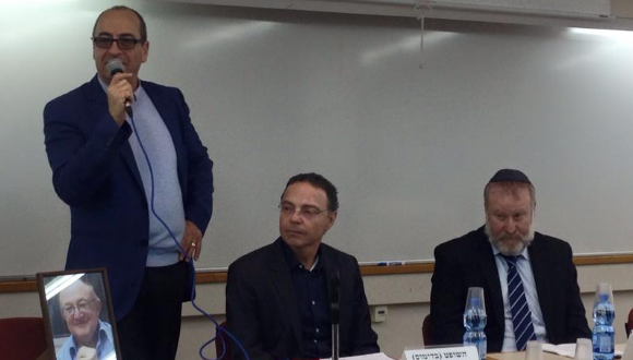 An Event in Memory of Prof. Zeev Segal - 2017/18